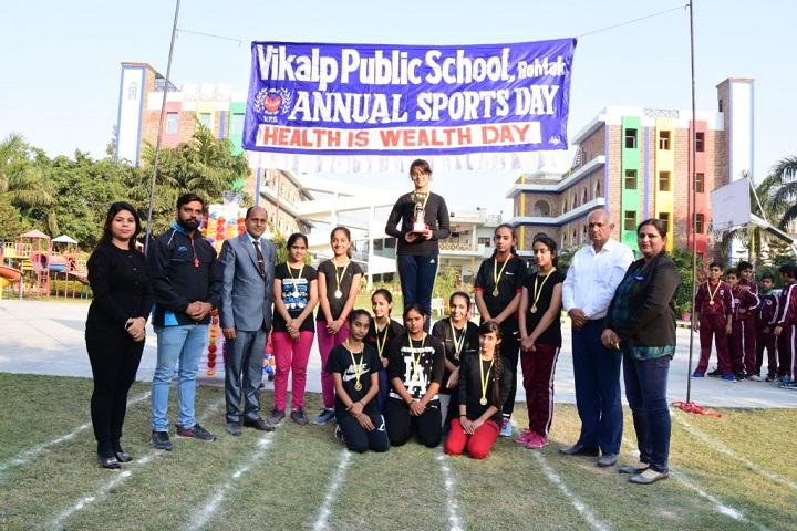 Vikalp Public High School-Annual Sports day