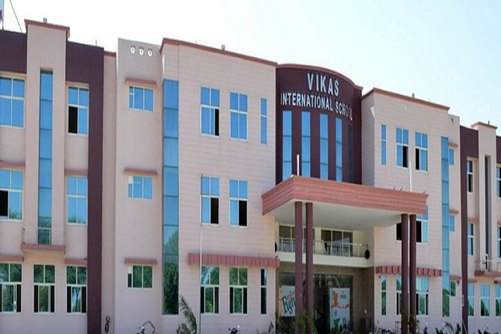 Vikas International School-Campus