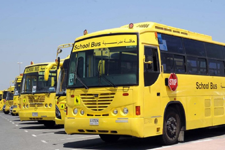 Vivekanand Global School-Transportation