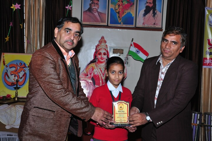 Vivekanand High School-Award