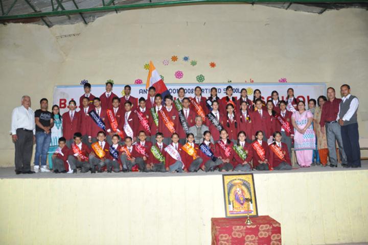 B L Central Public School-Investiture Ceremony
