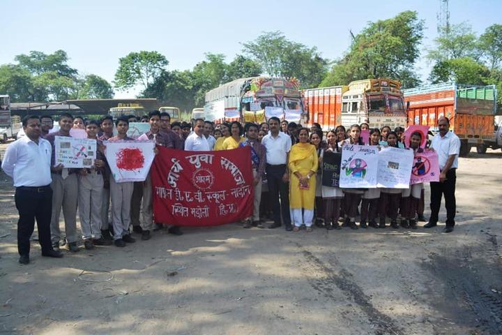 D A V Public Senior Secondary School-Rally