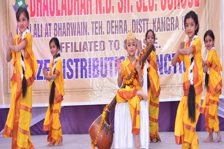 Dhauladhar Nirmla Devi Senior Secondary School-Annual Day