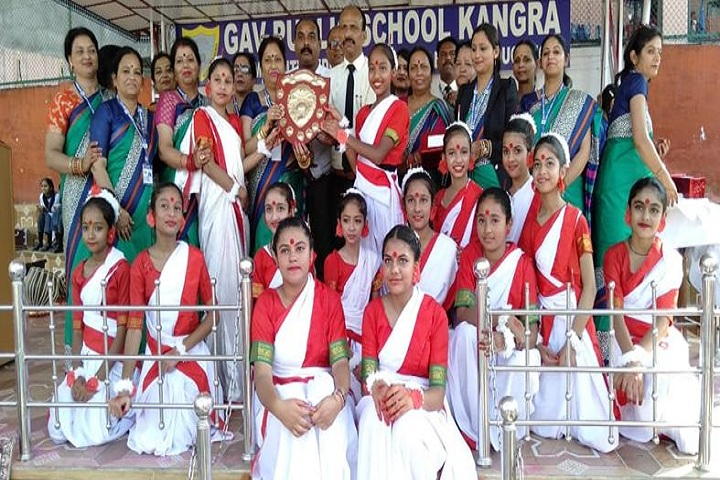 GAV Public School-Achievements