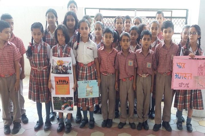 Hamirpur Public School-Group-Photo