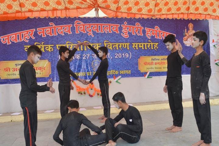 Jawahar Navodaya Vidyalaya-Annual Day1