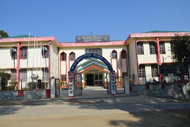 Kendriya Vidyalaya-Entrance-View