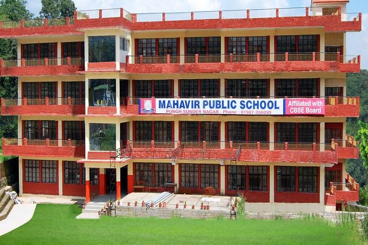 Mahavir Public School-Campus-View