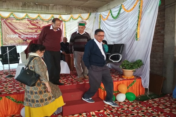 Padamshree N N Mohan Geeta Adarsh Vidyalaya-Activities