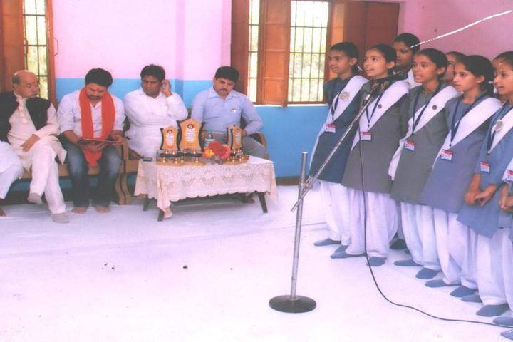 Saraswati Vidya Mandir High School-Music Activity