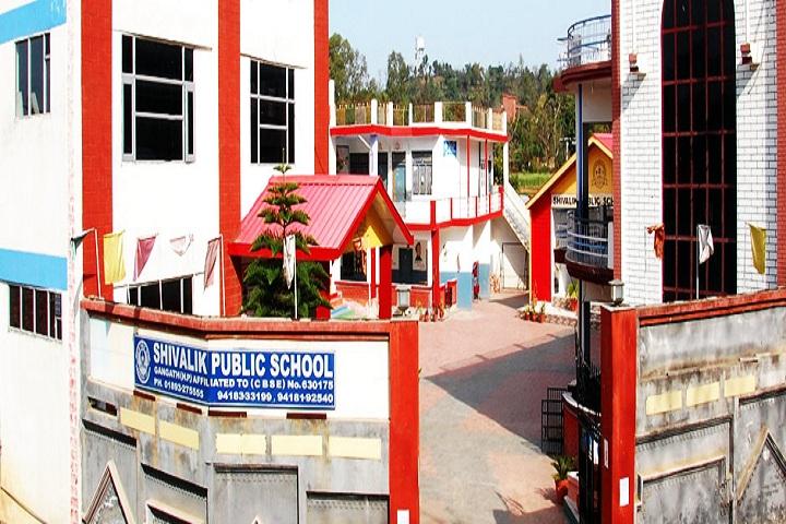 Shivalik Public School-Campus View