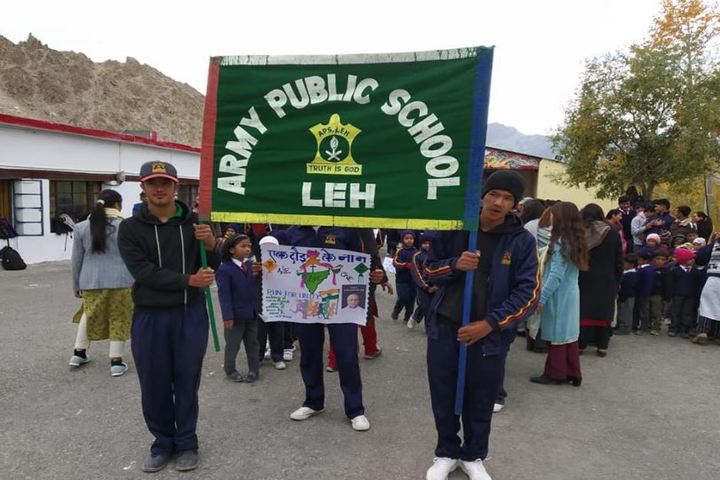Army Public School-Rally