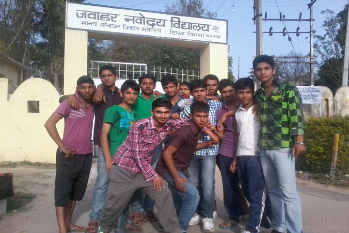 Jawahar Navodaya Vidyalaya School-Campus Gate
