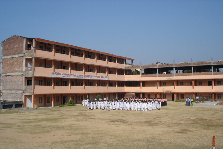 Sh Guru Gang Devji Model School-Play ground