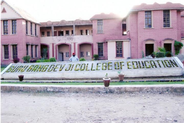 Sh Guru Gang Devji Model School-School Board