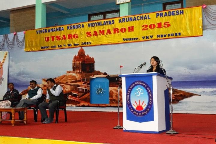 Vivekananda Kendra Vidyalaya-Samaroh