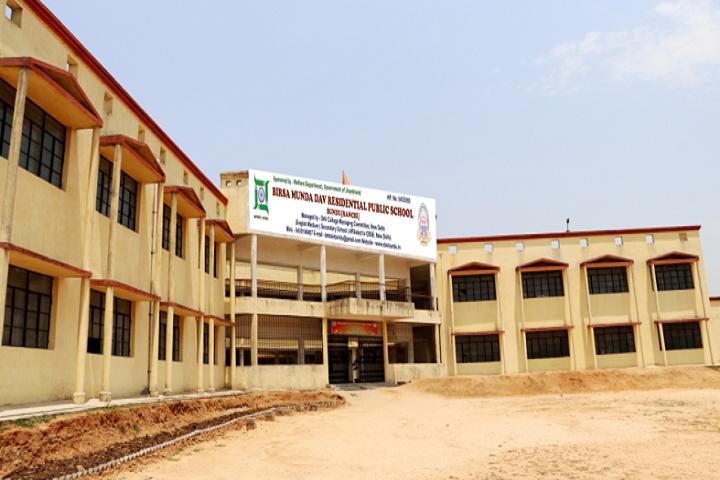 Birsa Munda DAV Residential Public School-Campus-View