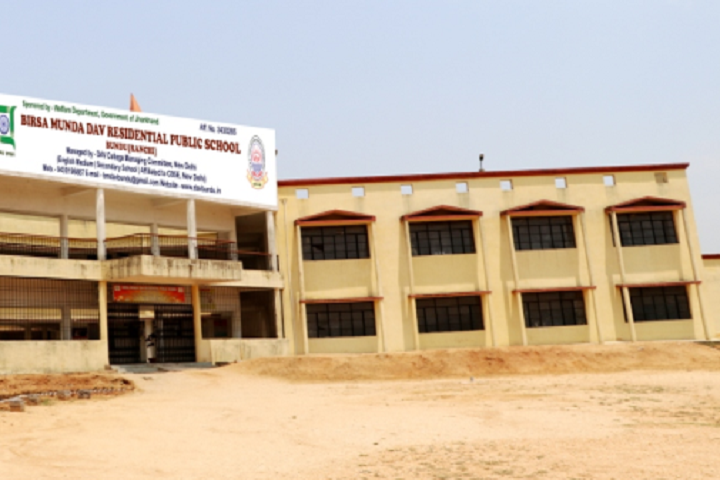 Birsa Munda DAV Residential Public School-Play-Ground