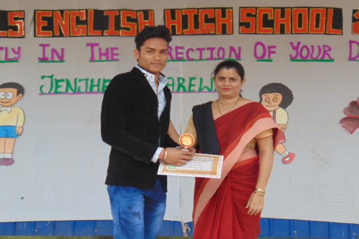 Blue Bells English High School-Award