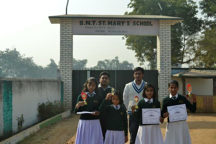 BNT St Mary School-Achievement