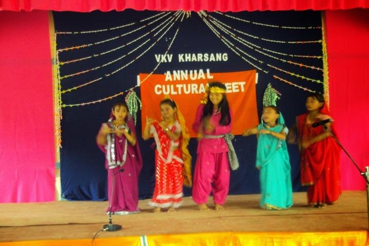 Vivekanand Kendra Vidyalaya-Annual day