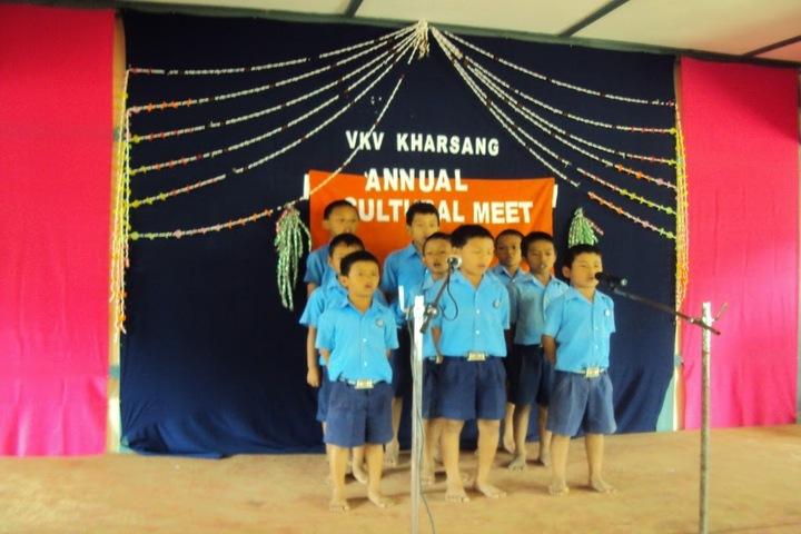 Vivekanand Kendra Vidyalaya-Group Song