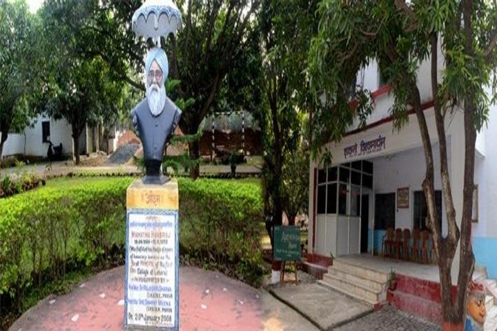 Dav Public School-Campus