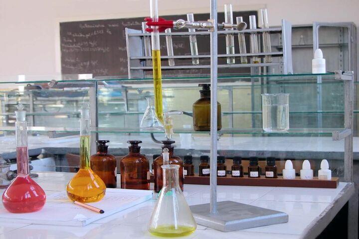 Don Bosco-Laboratory