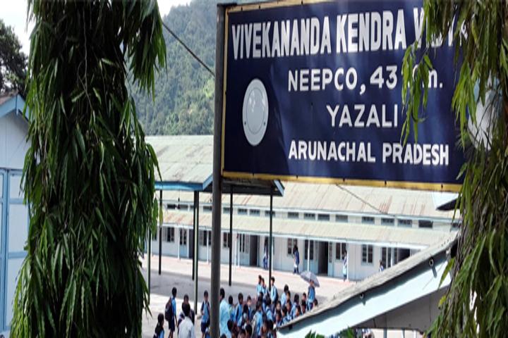 Vivekananda Kendra Vidyalaya-School