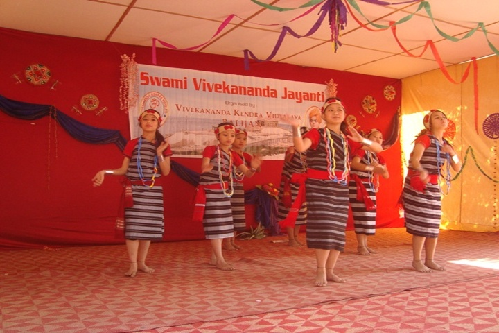 Vivekananda Kendra Vidyalaya-Vivekananda jayanti