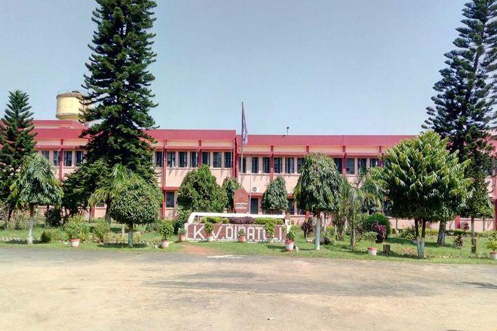 Kendriya Vidyalaya-School VIew