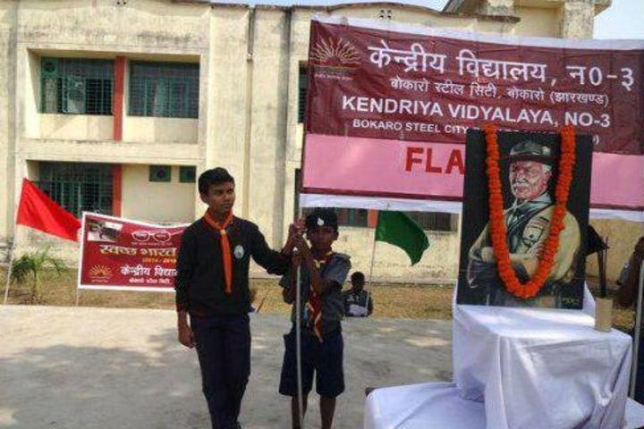Kendriya Vidyalaya No 3-Event