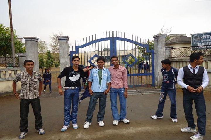 Kendriya Vidyalaya No 3-School Entrance