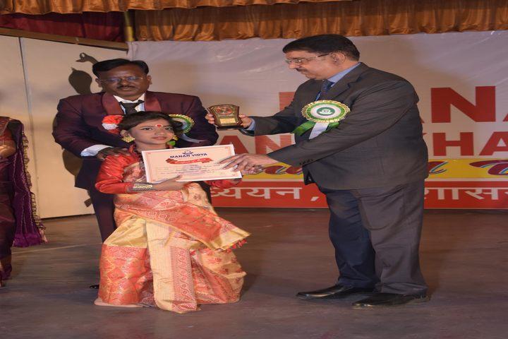 Manan Vidya-Annual Prize Distribution Day