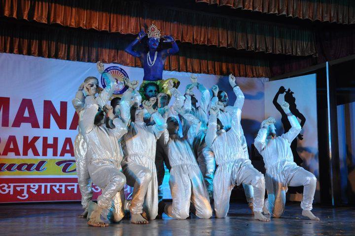 Manan Vidya-Dance Competition
