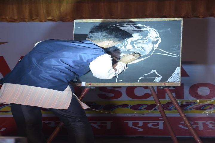 Manan Vidya-Drawing Competition