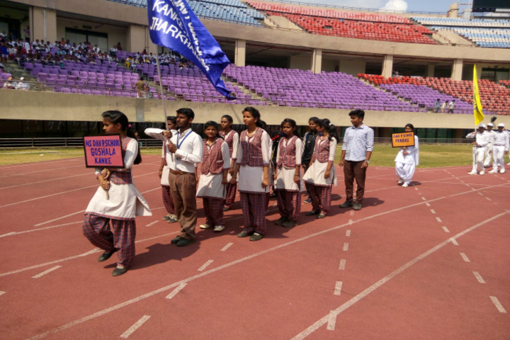 Nirja Sahay Dav Public School-Annual Sports Meet