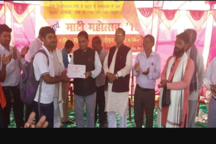 Ram Tahal Choudhary High School-Annual Prize Distribution Day