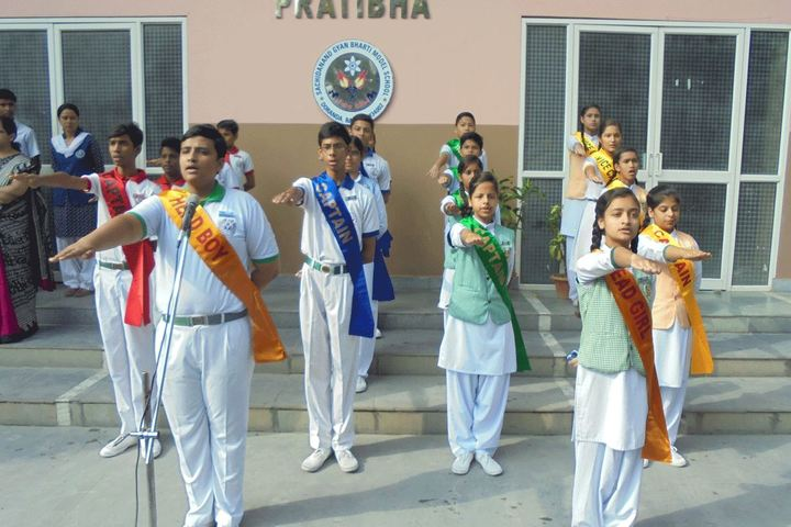 Sachidanand Gyan Bharti Model School-Morning Assembly