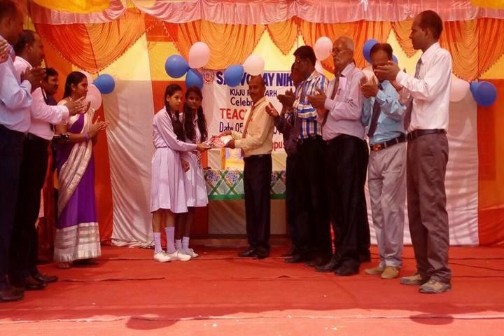 Sarvoday Niketan-Prize Distribution