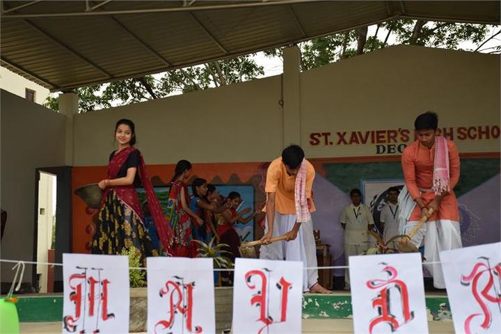 St XavierS High School Deoghar-Events