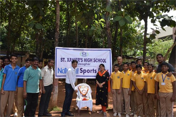 St XavierS High School Deoghar-National Sports