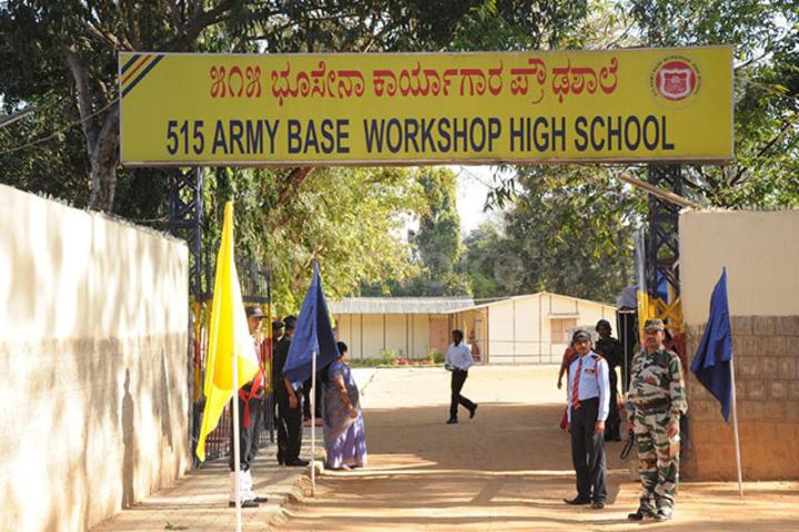 515 Army Base Wokshop High School-Entrance