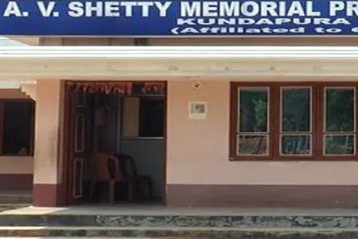 A C Shetty Memorial Primary School-School Entrance