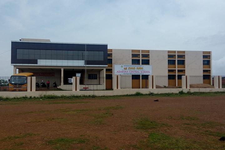 Adarsha Central School-Campus