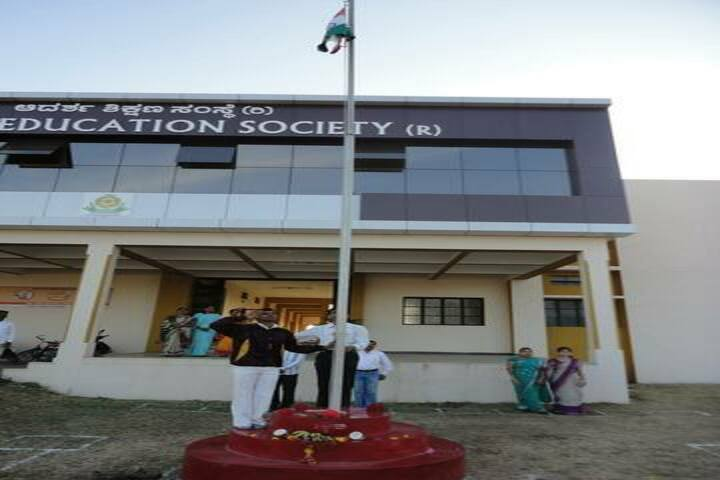 Adarsha Central School-Flag Hosting