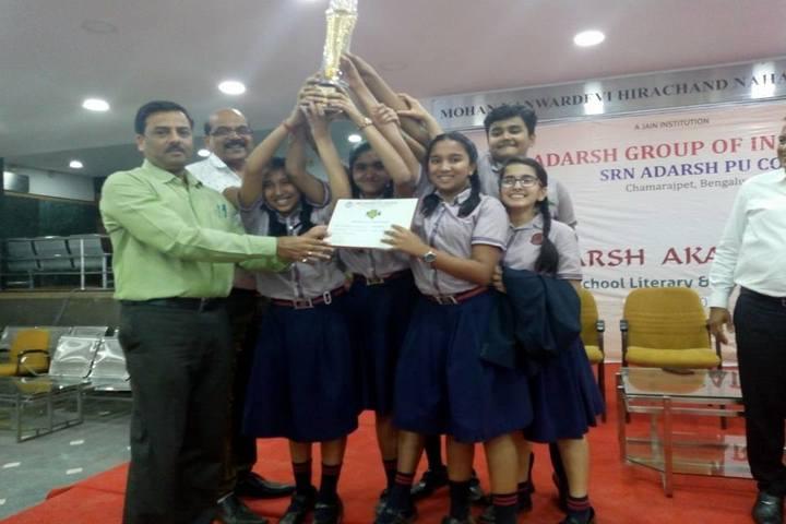 B B U L Jain Vidyalaya-Prizes