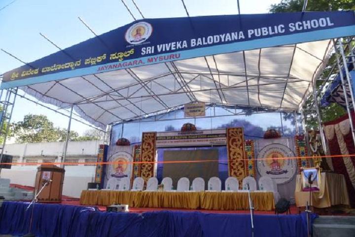 Balodyana English School-Auditorium