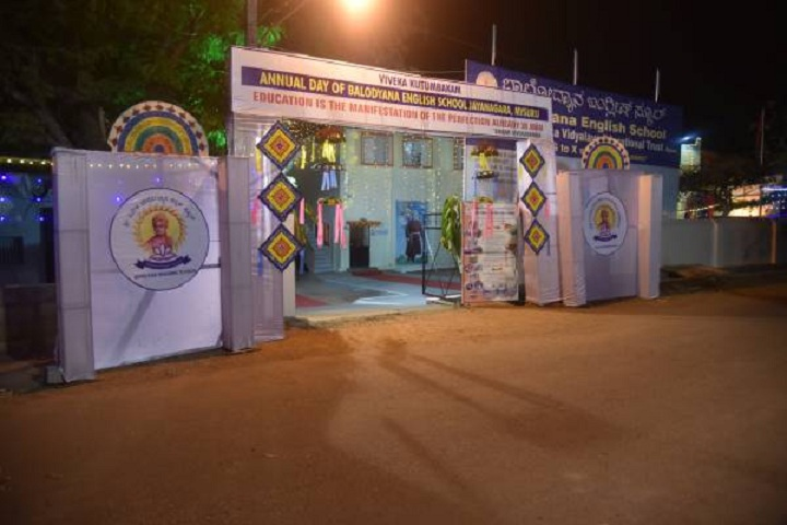 Balodyana English School-School entrance