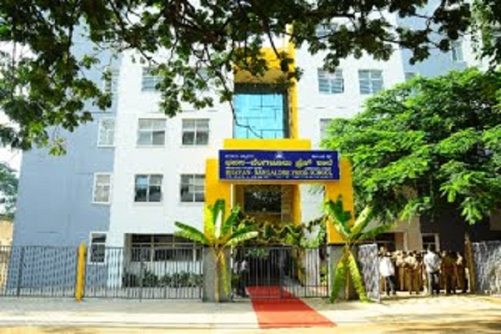 Bhavan Bangalore Press School-Campus-View